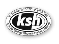 SHOMREI HADATH ANVERS KSH