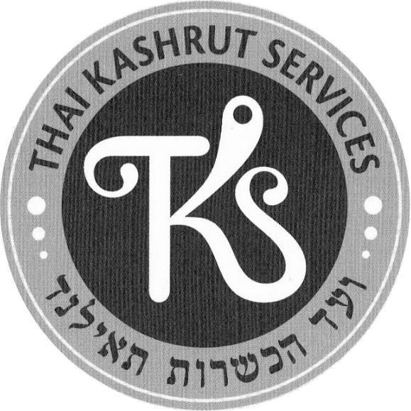 THAI KASHRUT SERVICES